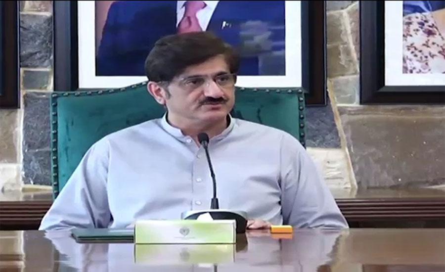 کراچی میں پی ایس ایل میچز میں شائقین کے داخلے پر پابندی عائد