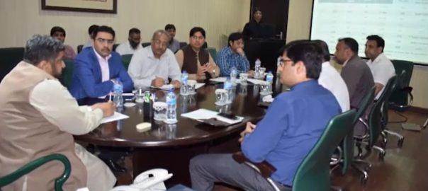 ڈی جی نیب لاہور ، پنجاب ایجوکیشن فاؤنڈیشن ، کرپشن اسکینڈل ، نوٹس