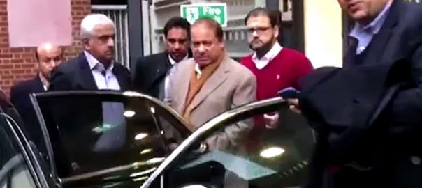 nawaz-sharif چودھری شوگر ملز کیس  نواز شریف  حاضری سے معافی معافی کی درخواست منظور لاہور  92 نیوز احتساب عدالت