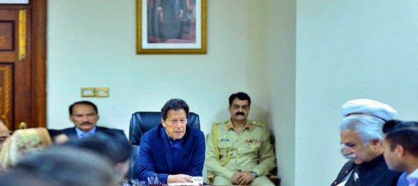 وزیراعظم ، عمران خان ، زیر صدارت ، قومی رابطہ کمیٹی ، اجلاس، کورونا ، صورتحال ، بریفنگ