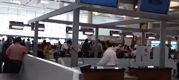 نیو اسلام آباد ایئرپورٹ ، 20 ارب روپے ، پیپر ، خرچ ، انکشاف