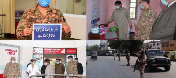 پاکستان ، کورونا وائرس ، جنگ ، فیصلہ کن ، پاک فوج ، ملک ، طول و عرض ، متحرک
