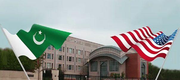 کورونا، بچائو ، واشنگٹن ، اوورسیز پاکستانیوں ، آن لائن سروس شروع ، اسد مجید خان ، 92 نیوز