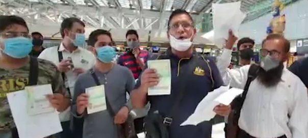 بنکاک ، پھنسے پاکستانی مسافر ، ایئرپورٹ ، سراپا احتجاج ، اسلام آباد ، 92 نیوز