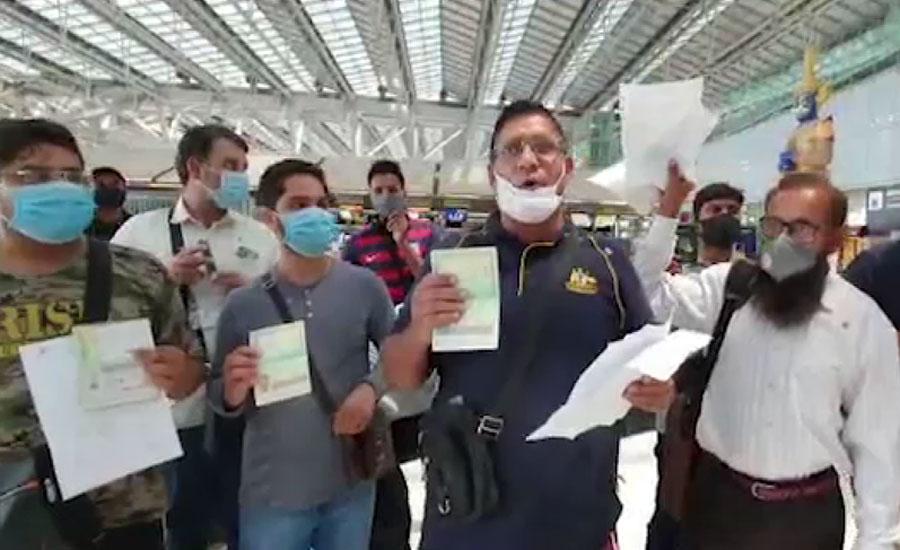 بینکاک ایئرپورٹ پر پھنسے پاکستانیوں کو لانے کیلئے خصوصی پرواز کو اجازت مل گئی