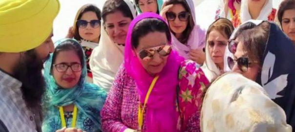بھارتی پنجاب ، وزیر اعلیٰ ، اہلیہ ، 150 ، خواتین ، کرتارپور