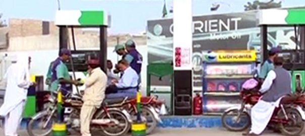 پٹرولیم مصنوعات ، قیمتوں میں کمی کا امکان ، اعلان آج متوقع ، اسلام آباد ، 92 نیوز