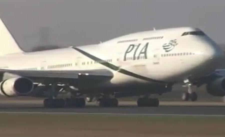 پی آئی اے کو امریکا کیلئے براہ راست پروازیں چلانے کی اجازت مل گئی