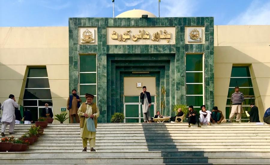 کرونا وائرس کا خطرہ ، پشاور ہائیکورٹ نے ملازمین کیلئے ہدایت نامہ جاری کردیا