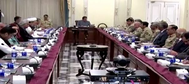 قومی رابطہ کمیٹی ، فوری طور ، لاک ڈاؤن ، مطالبہ ، مسترد ، اسلام آباد ، 92 نیوز