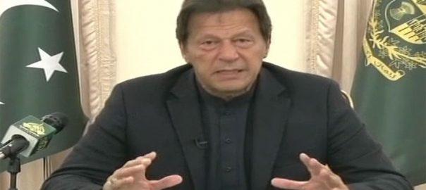 کورونا وائرس ، مزید ، پھیلے ، پاکستانیوں ، مشکلات ، وزیر اعظم