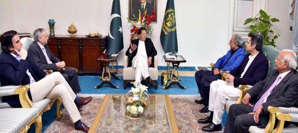 وزیرِاعظم ، عمران خان ، زیر صدارت ، اجلاس ، ڈریپ ، کارکردگی ، جائزہ