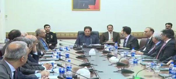 وزیراعظم ، عمران خان ، بینکاروں ، ملاقات، گورنر اسٹیٹ بینک ، رضا باقر