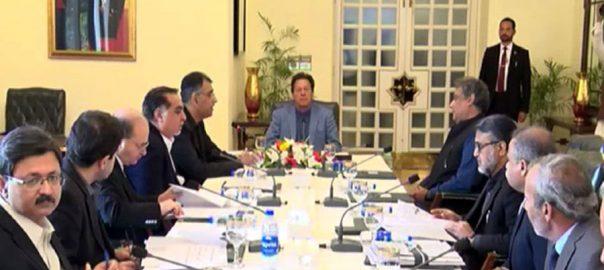 وزیراعظم ، زیر صدارت ، اجلاس، شہر قائد ، وفاقی ترقیاتی کاموں، امور
