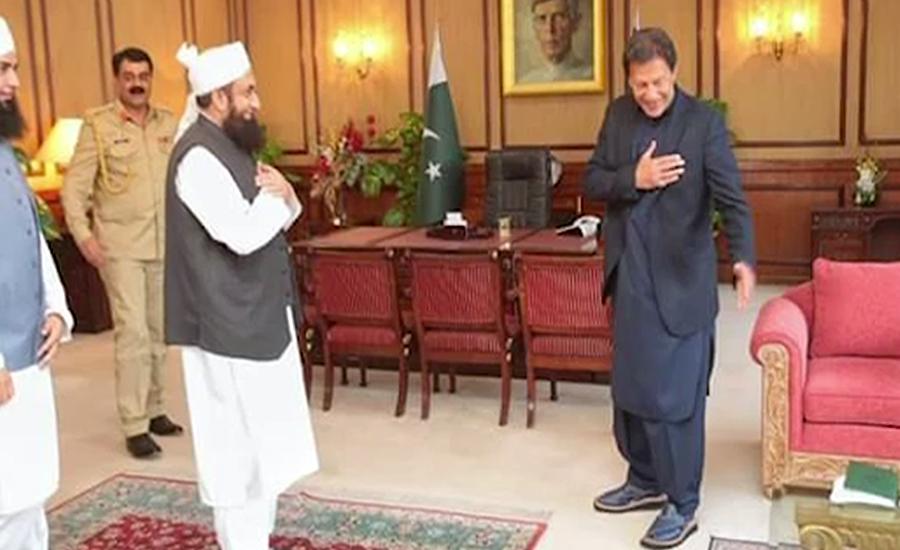 وزیر اعظم سے مولانا طارق جمیل کی ملاقات، کورونا کی روک تھام سےمتعلق گفتگو