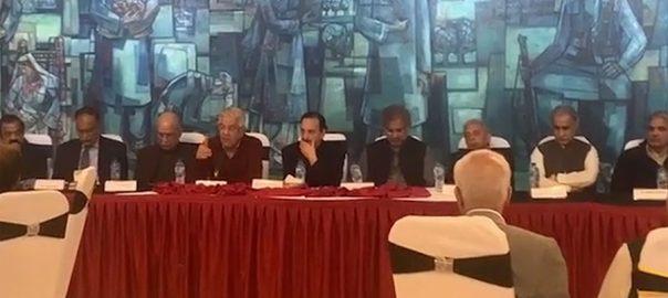 ن لیگ ، پارلیمانی پارٹی ، اجلاس، سینیٹر ، پیر صابر شاہ ، پارٹی پالیسیوں ، برہم