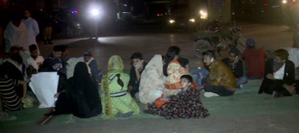 protest سانحہ گولیمار متاثرین کراچی  92 نیوز رضویہ