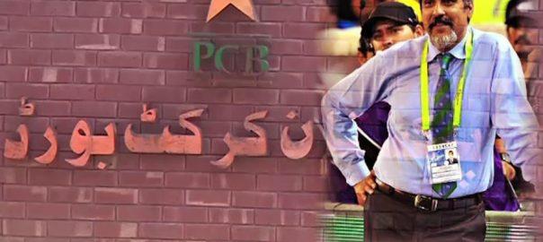 پی ایس ایل ، بقیہ میچز ، ترجمان پی سی بی ، لاہور ، 92 نیوز