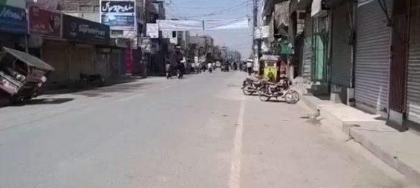 پنجاب ، چودہ روز ، لاک ڈاؤن ، نوٹی فکیشن