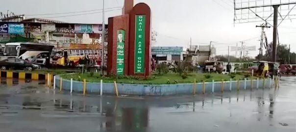 rain ملک مختلف شہروں میں بارش ملتان  بہاولپور  اسلام آباد  92 نیوز
