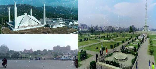 فیصل آباد ، شہر ، گردونواح ، ہلکی بارش، موسم ، خوشگوار