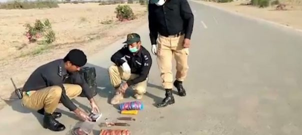 راجن پور ، سکیورٹی فورسز ، دہشت گردی ، منصوبہ ، روجھان، دہشت گرد ، گرفتار