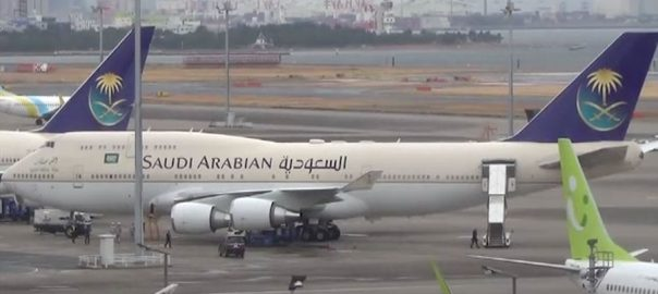 سعودی ایوی ایشن ، کمرشل پروازیں ، دو ہفتوں ، معطل ، فیصلہ ، نوٹم ، پی آئی اے ، ریاض ، 92 نیوز
