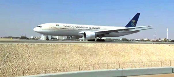 سعودی عرب ، اندرون و بیرون ملک پروازوں ، معطلی ، مزید 2 ہفتے ، توسیع ، ریاض ، 92 نیوز
