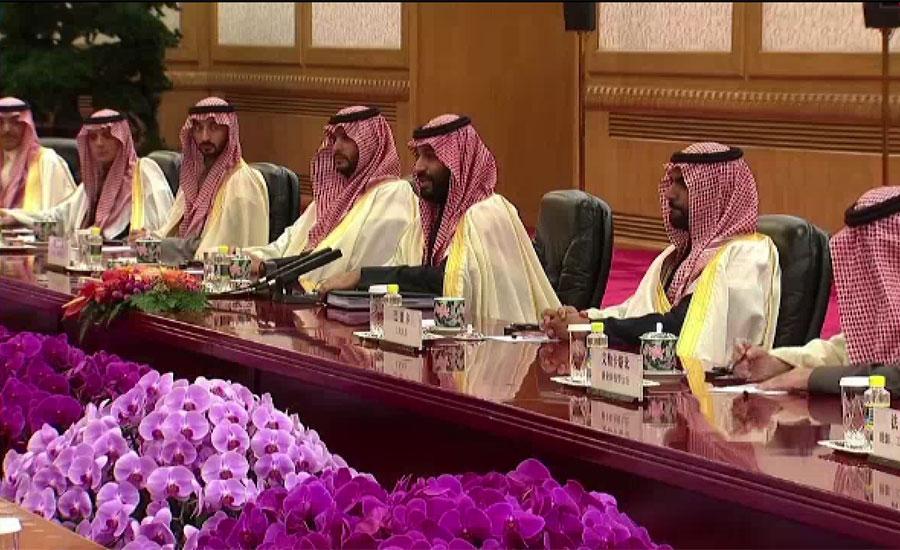 سعودی ولی عہد کیخلاف بغاوت کچلنے کیلئے کریک ڈاؤن ، مزید بیس شہزادے گرفتار