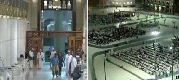 نماز عشاء ، مسجد الحرام ، مسجد نبویﷺ ، نماز فجر ، دوبارہ ، کھولا