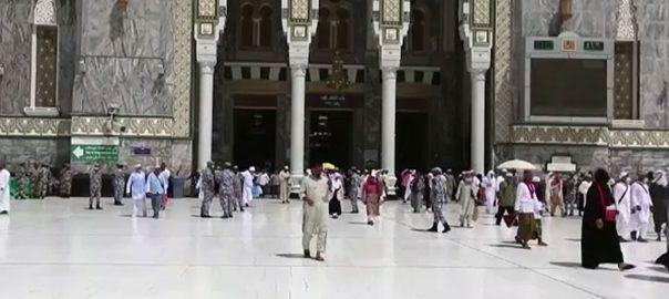 سعودی عرب ، آج ، حرمین شریفین ، نماز جمعہ ادا ، ریاض ، 92 نیوز