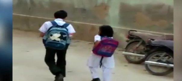 school احکامات  خلاف ورزی سندھ  نجی اسکولوں کی رجسٹریشن