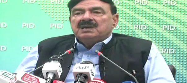 وزیر ریلوے شیخ رشید ، 34 ٹرینیں ، بند ، اعلان ، میڈیا سے گفتگو ، لاہور ، 92 نیوز