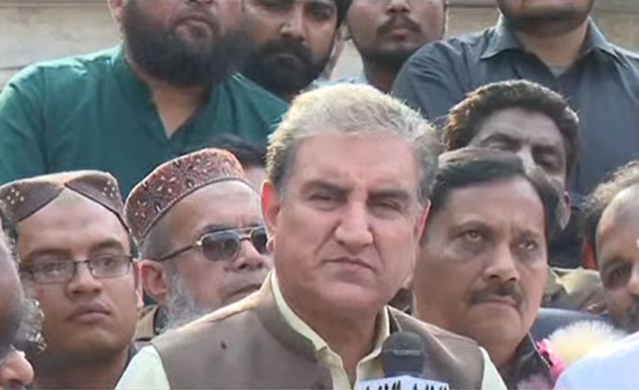 مقبوضہ کشمیر کے مسلمانوں کو پیغام دینا چاہتا ہوں آپ تنہا نہیں، شاہ محمود