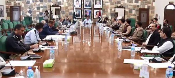 سندھ حکومت ، پانچ لاکھ ، سرکاری ملازمین ، ایڈوانس تنخواہ ، اعلان ، کراچی ، 92 نیوز