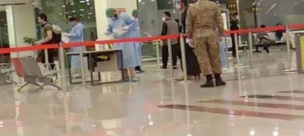 دبئی، ابوظہبی ، دوحہ ، ایئرپورٹ ، پھنسے ، پاکستانی ، وطن
