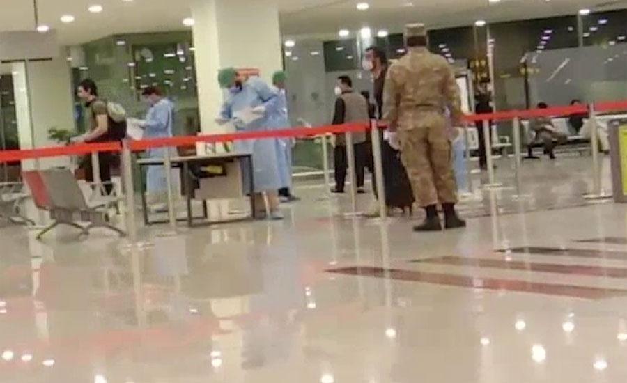 دبئی، ابوظہبی اور دوحہ ایئرپورٹ پر پھنسے پاکستانی وطن پہنچ گئے