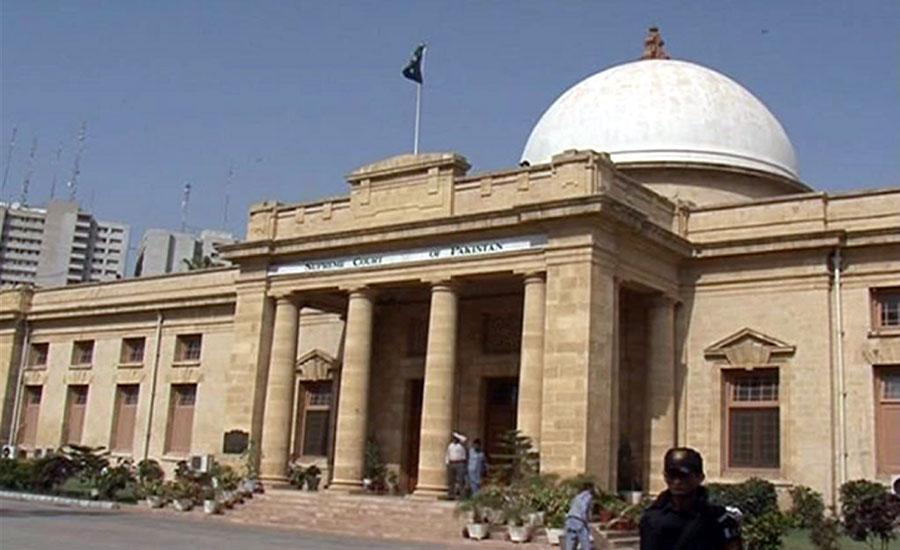 چیف جسٹس کا کراچی سرکلر ریلوے کی بحالی، ہر رکاوٹ گرانے کا حکم