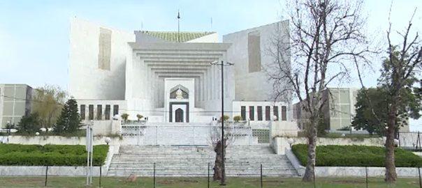 عدالت نیب کی سپر وائزر نہیں ، چیف جسٹس پاکستان