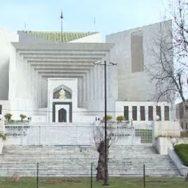 supreme-court سپریم کورٹ  فرانزک رپورٹ  اسلام آباد  92 نیوز اسلام آباد 