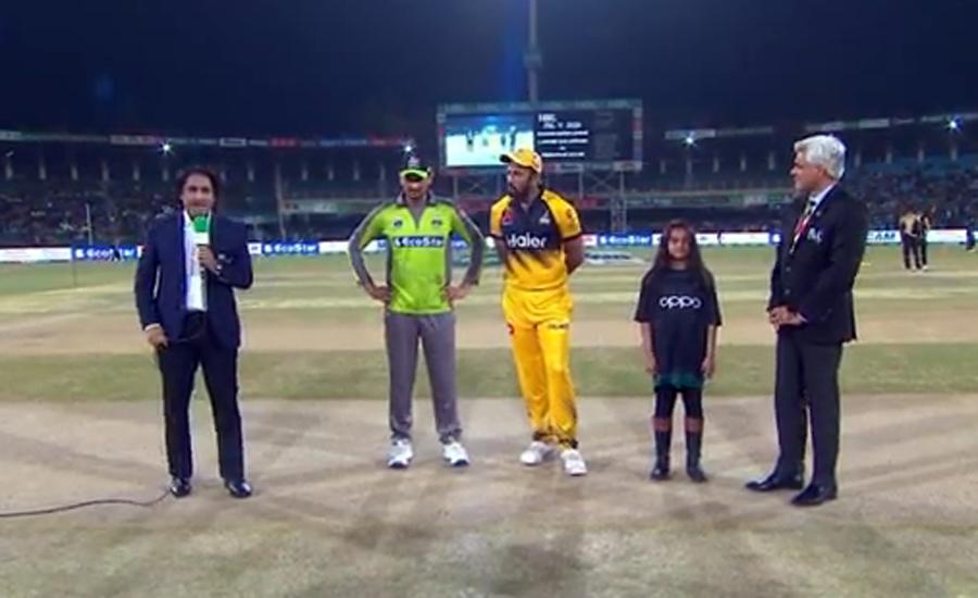 لاہور قلندرز کا ٹاس جیت کر پشاور زلمی کے خلاف فیلڈنگ کا فیصلہ
