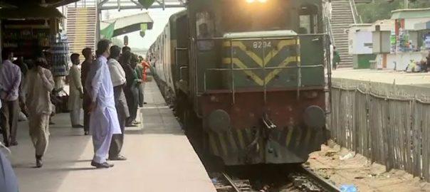 کورونا سے بچاؤ ، ملک بھر ، ٹرین آپریشن ، اکتیس مارچ تک بند ، لاہور ، 92 نیوز