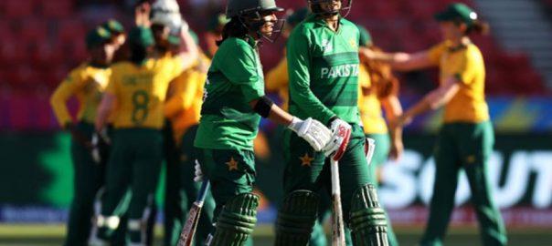 جنوبی افریقہ ، شکست ، پاکستان ، ویمنز ٹی ٹوئنٹی ورلڈ کپ ، باہر ، سڈنی ، 92 نیوز