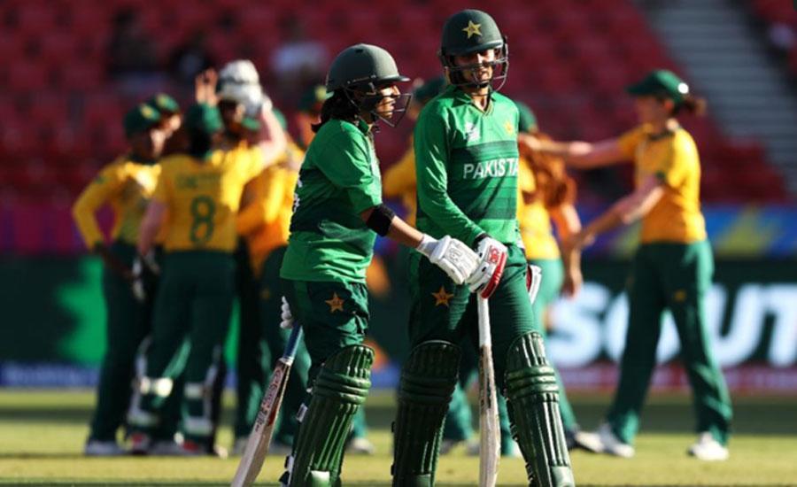 جنوبی افریقہ سے شکست، پاکستان ویمنز ٹی ٹوئنٹی ورلڈ کپ سے باہر