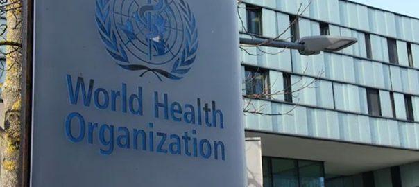 عالمی ادارہ صحت ، کرونا وائرس ، ''عالمی وبا'' ، قرار