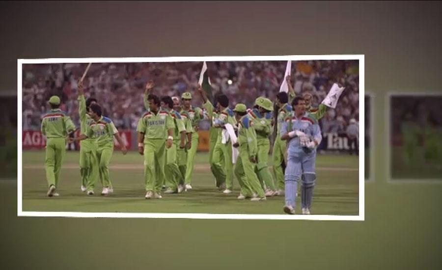 اٹھائیس برس قبل آج کے دن پاکستان کرکٹ کی دنیا کا عالمی چیمپئن بنا