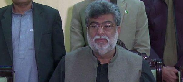 بلوچستان ، کرونا وائرس ، خطرے ، تعلیمی ادارے ، 15 دن ، اعلان