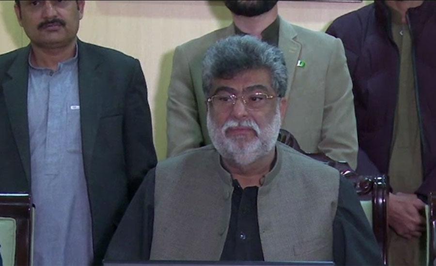 بلوچستان میں کرونا وائرس کے خطرے پر تعلیمی ادارے مزید 15 دن بند رکھنے کا اعلان