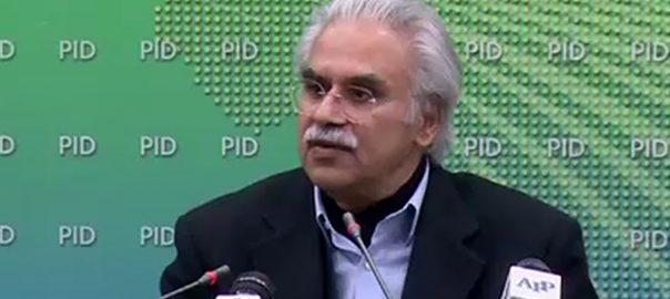 zafar mirza 2 کرونا وائرس  پاکستان میں تعداد  وزارت صحت اسلام آباد  92 نیوز