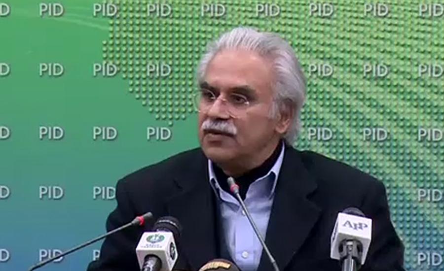 کرونا وائرس کے مریضوں کی پاکستان میں تعداد 19 ہے ، وزارت صحت